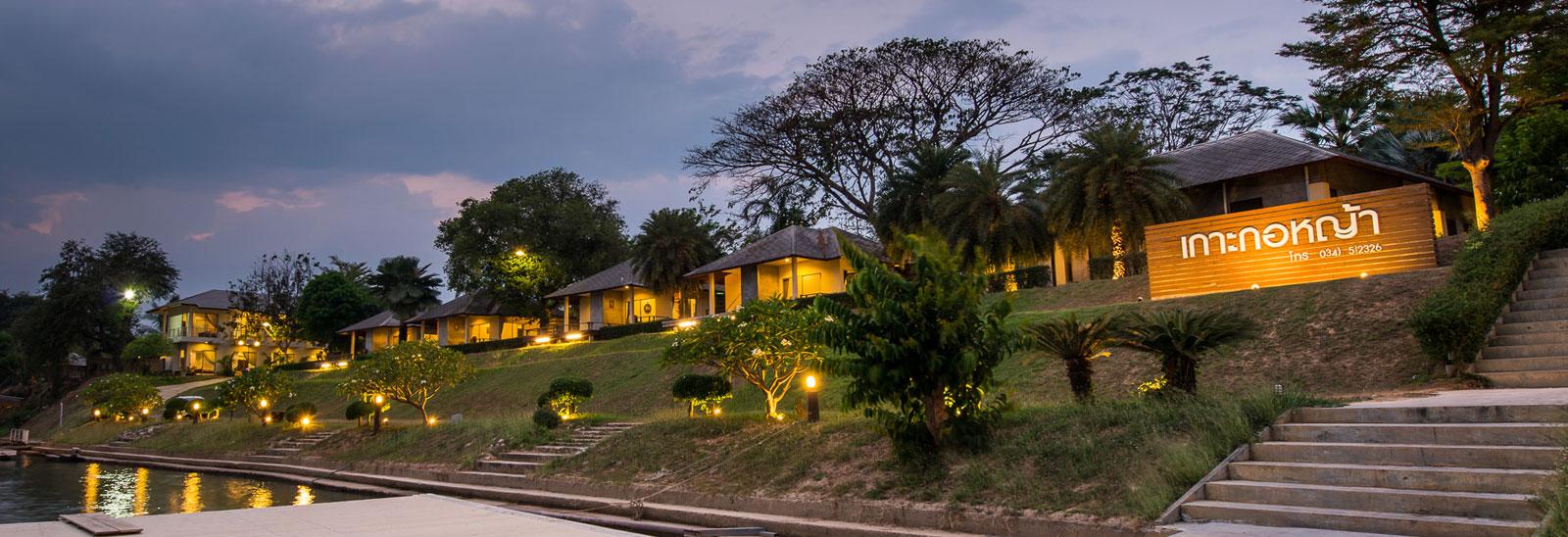 Kohkorya Resort Kanchanaburi